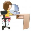 Dibujo: portal.educ.ar